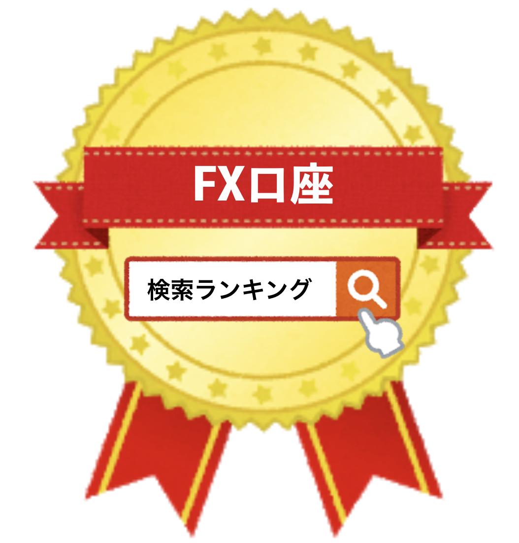 f:id:shimotenman:20190720164713p:plain