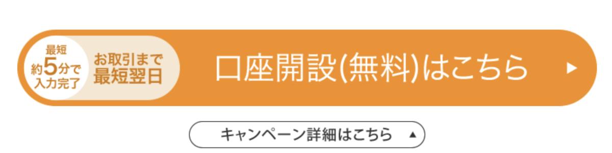 f:id:shimotenman:20190721164113p:plain