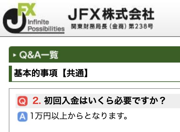 f:id:shimotenman:20190721165836p:plain