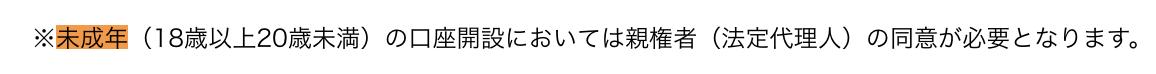 f:id:shimotenman:20190724124448p:plain