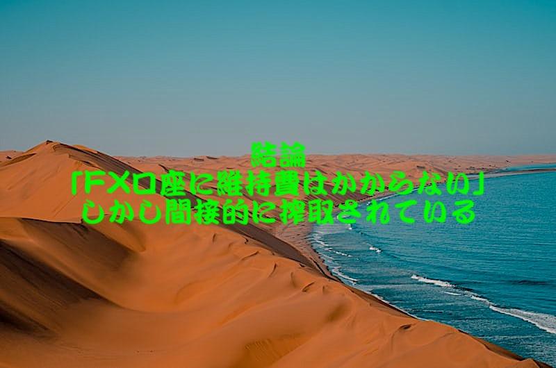 f:id:shimotenman:20190726133619j:plain