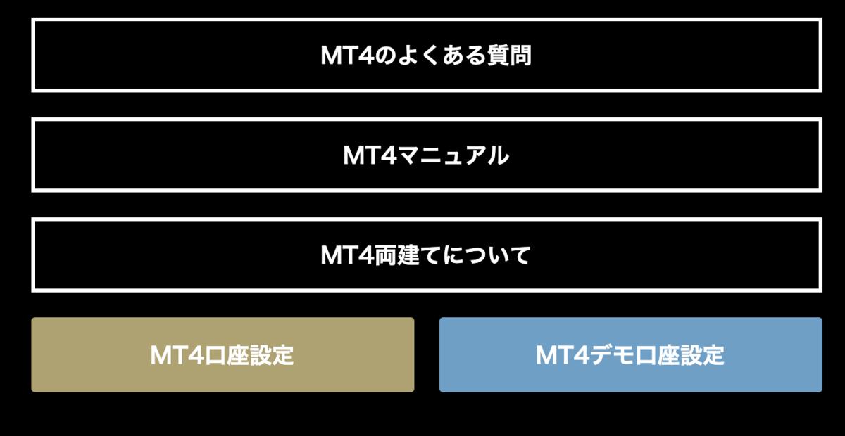 f:id:shimotenman:20190817161143p:plain