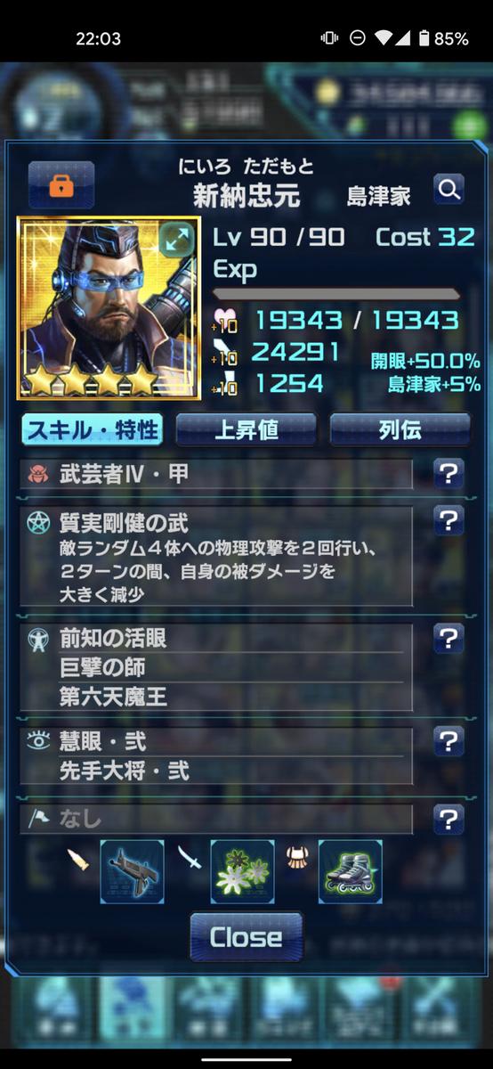 f:id:shimotsugu_20XX:20201022220758p:plain