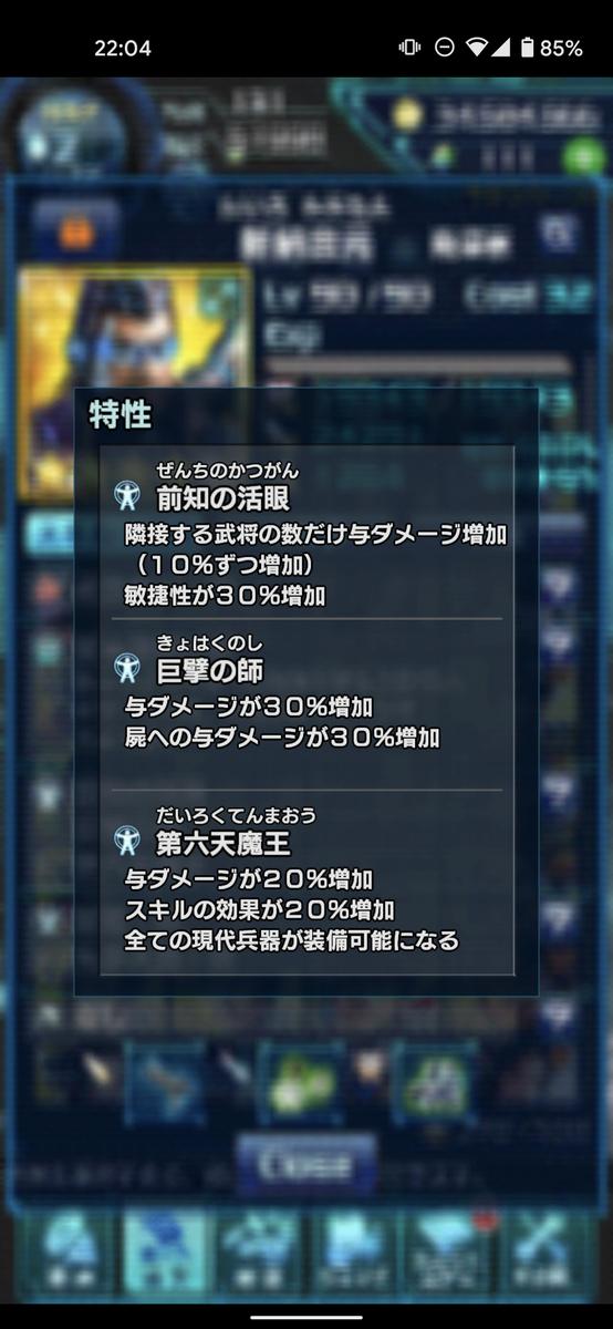 f:id:shimotsugu_20XX:20201022220803p:plain
