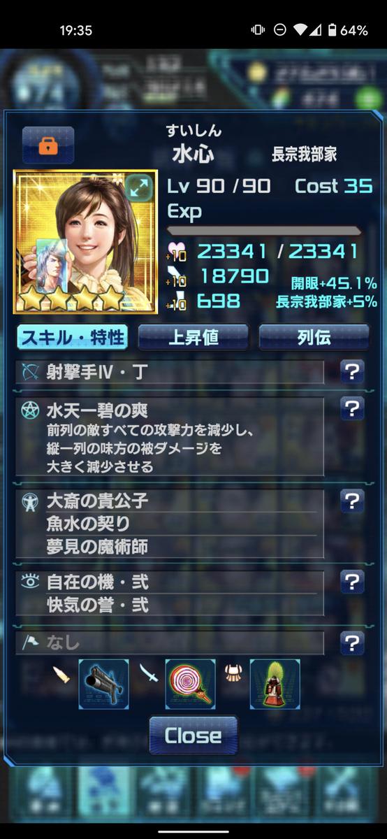 f:id:shimotsugu_20XX:20201212202744p:plain