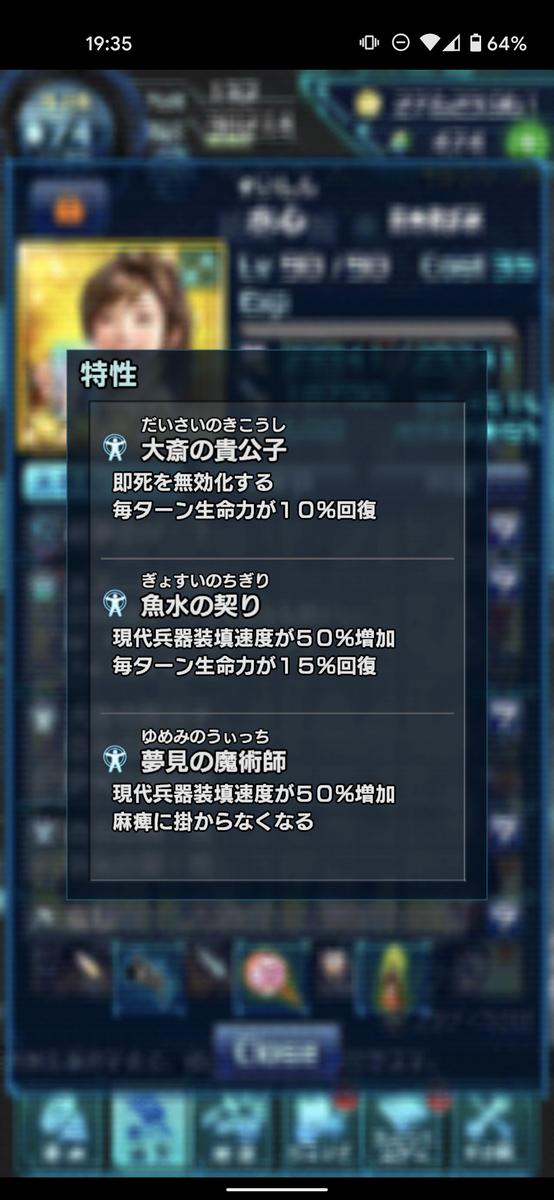 f:id:shimotsugu_20XX:20201212202809p:plain