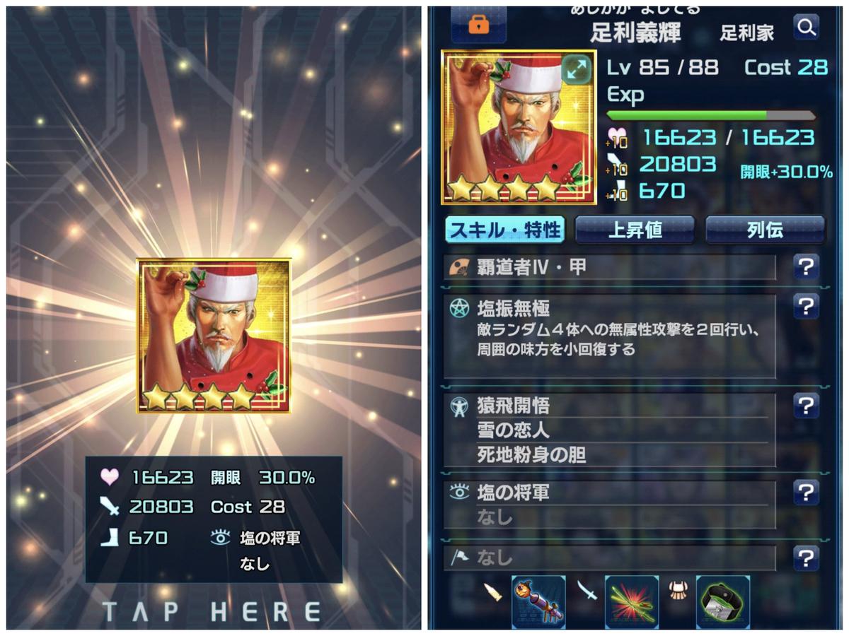 f:id:shimotsugu_20XX:20210202103554j:plain
