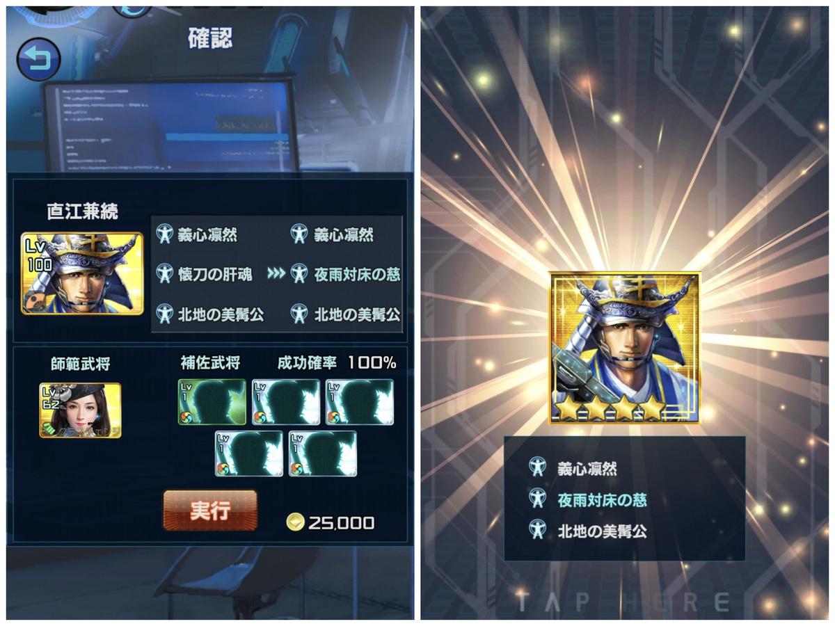 f:id:shimotsugu_20XX:20210202103916j:plain