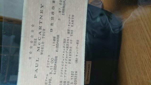 f:id:shimoyamayuji96:20170214065629j:image