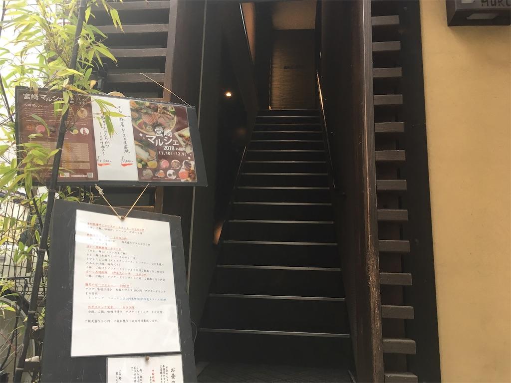 膾炙のお店の入り口