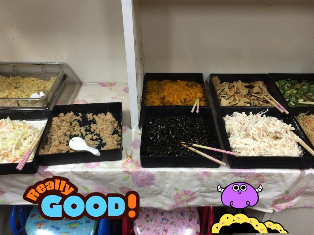 桐乃家のお惣菜食べ放題