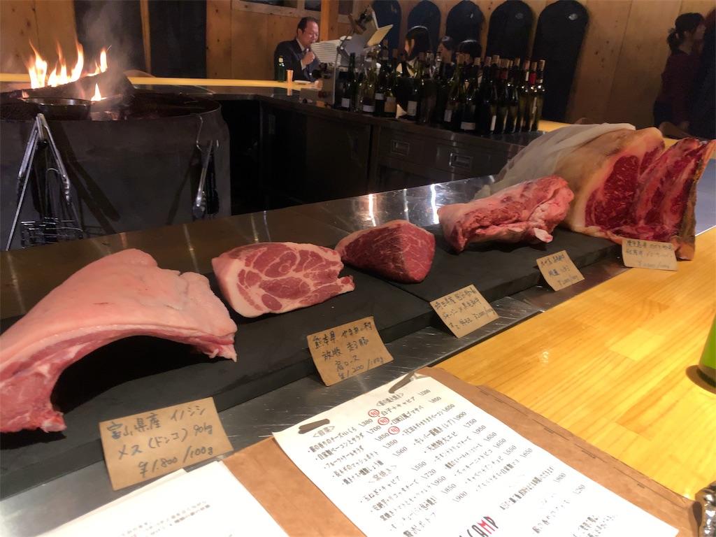 コウシキャンプ自慢のジビエ肉の数々