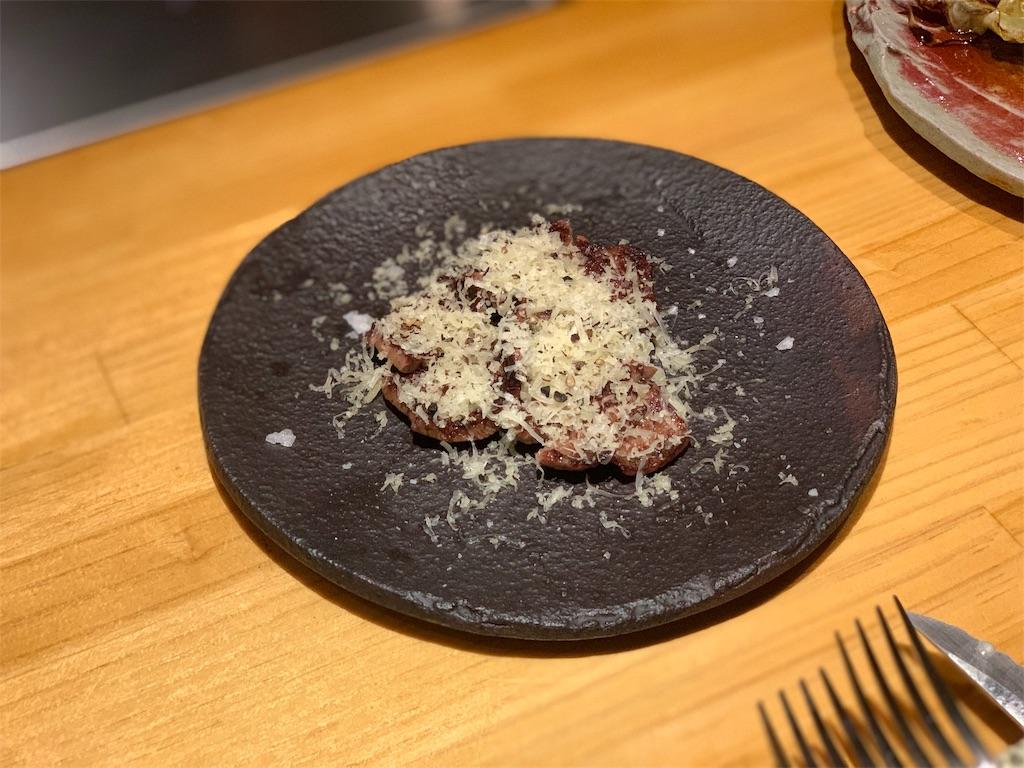 牛タントリュフチーズ
