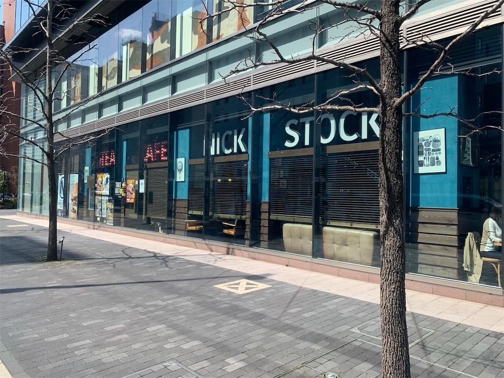 NICKSTOCKのお店の外観
