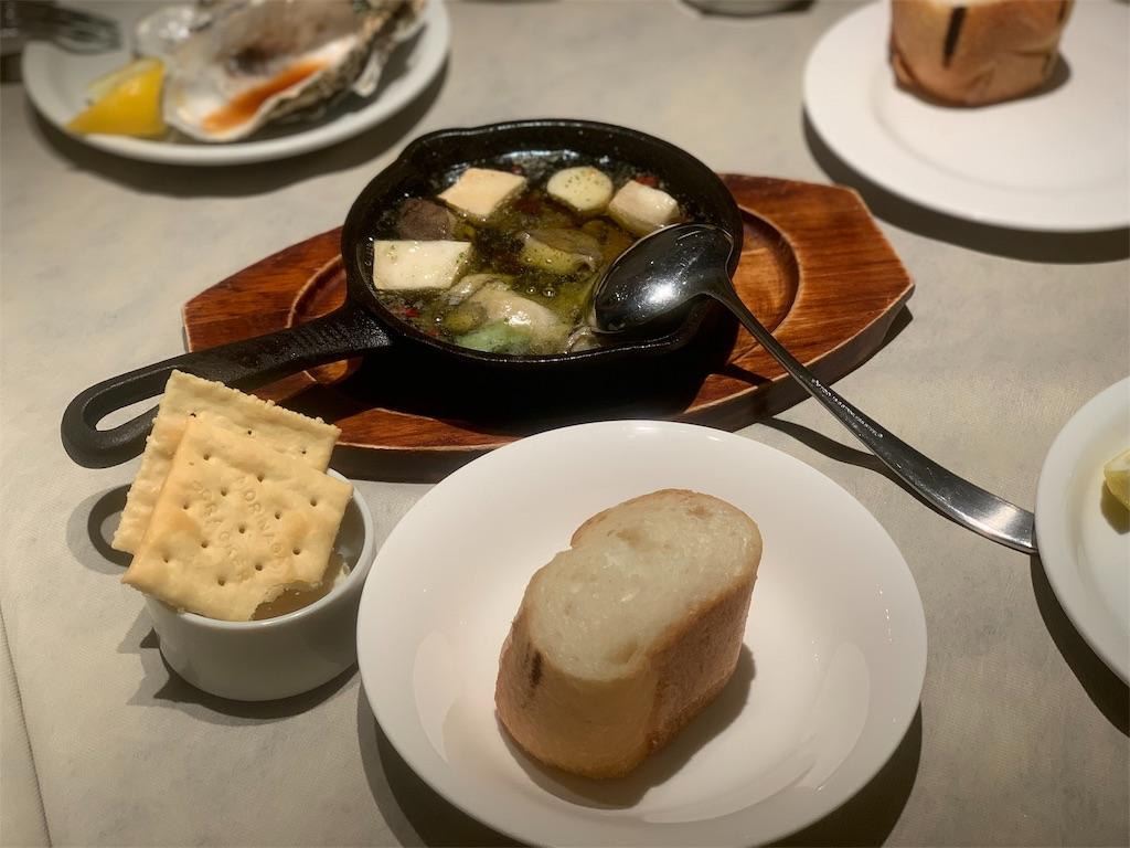 フィッシュ&オイスターバーの牡蠣とエリンギのアヒージョ