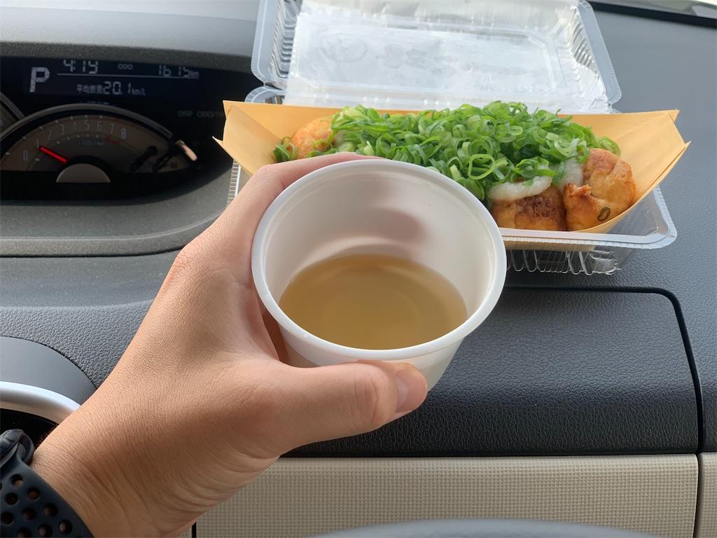 たこ一番のすだちの冷製スープ