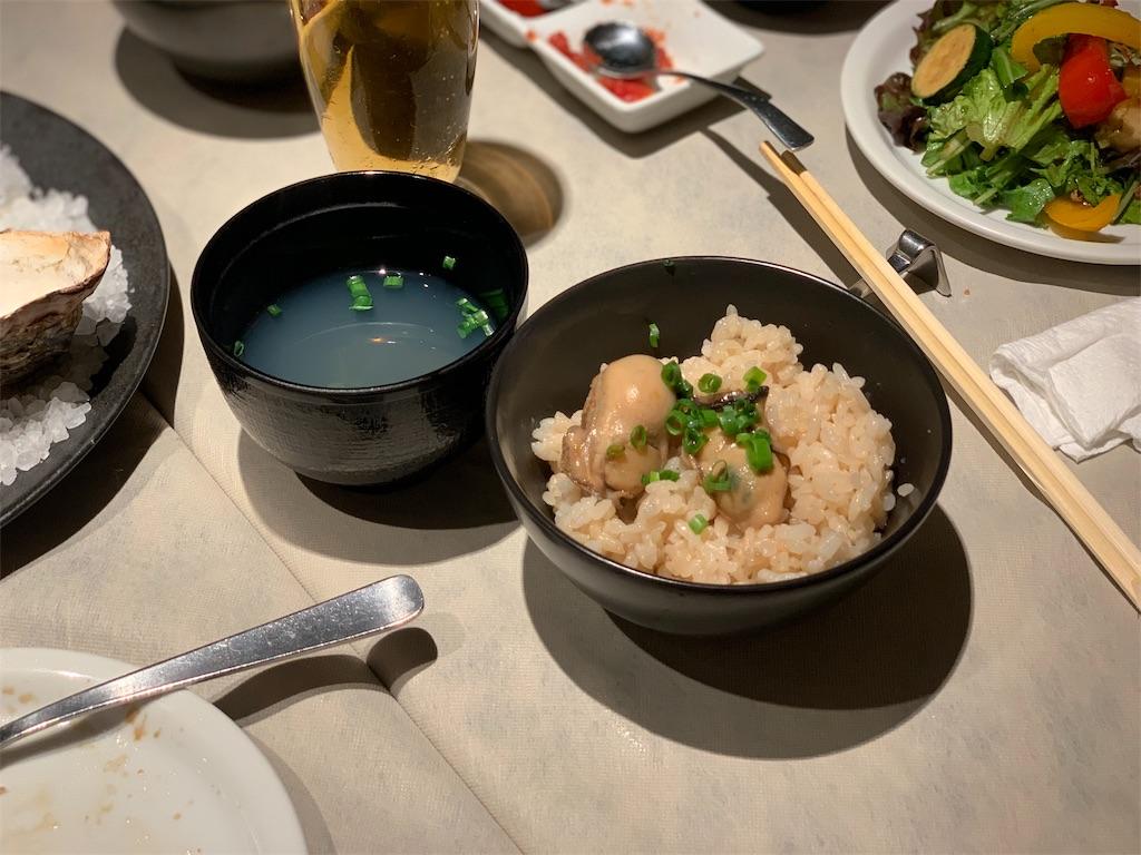 フィッシュ&オイスターバーの牡蠣ご飯とスープ