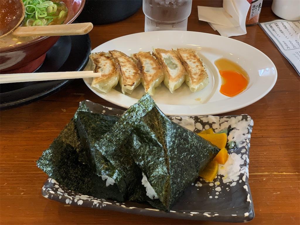 武蔵ラーメンの餃子とおにぎり