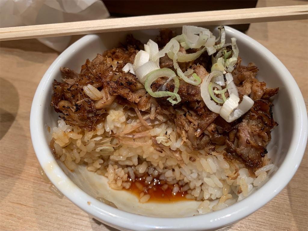 つじ田のチャーシュー丼の具材