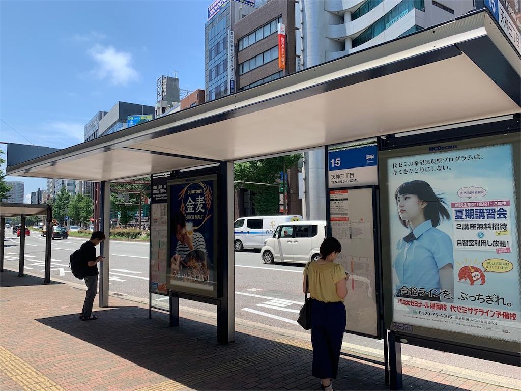 西鉄天神駅付近のバス停