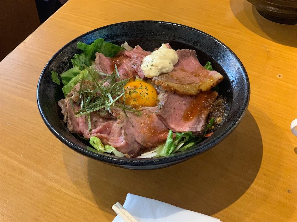 FREEDOM KITCHEN NOMOTOのローストビーフ丼