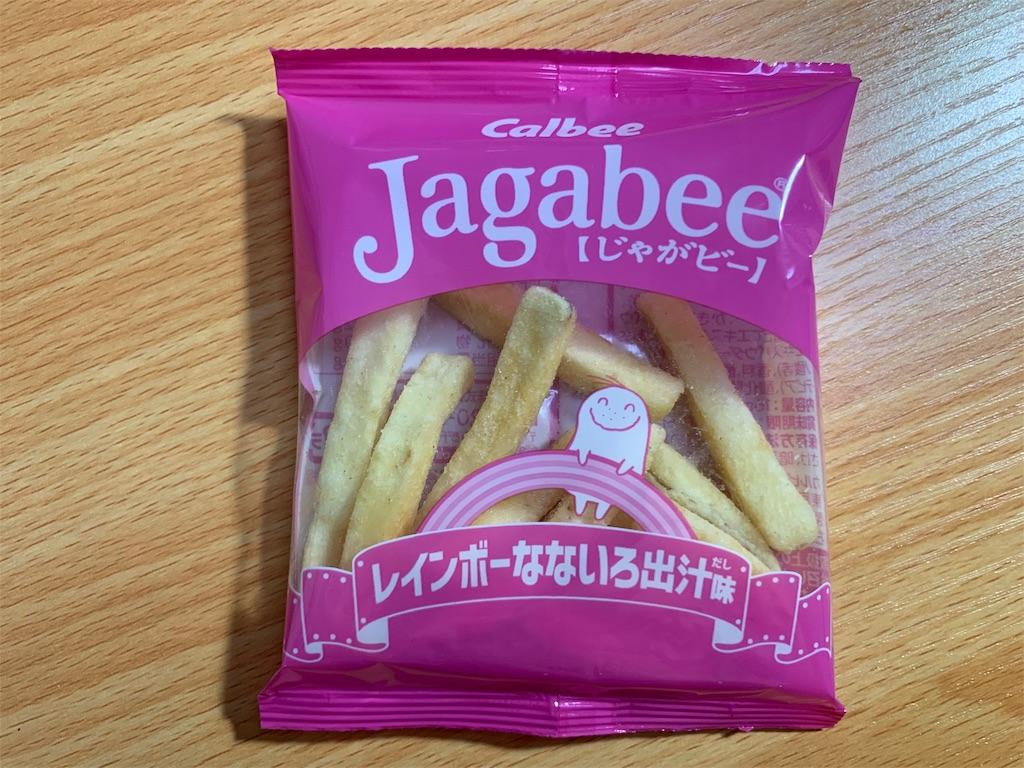 ジャガビーレインボーなないろ出汁味のパッケージ