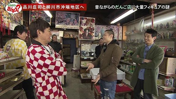 肉の伊藤がテレビ番組で放送された時の写真