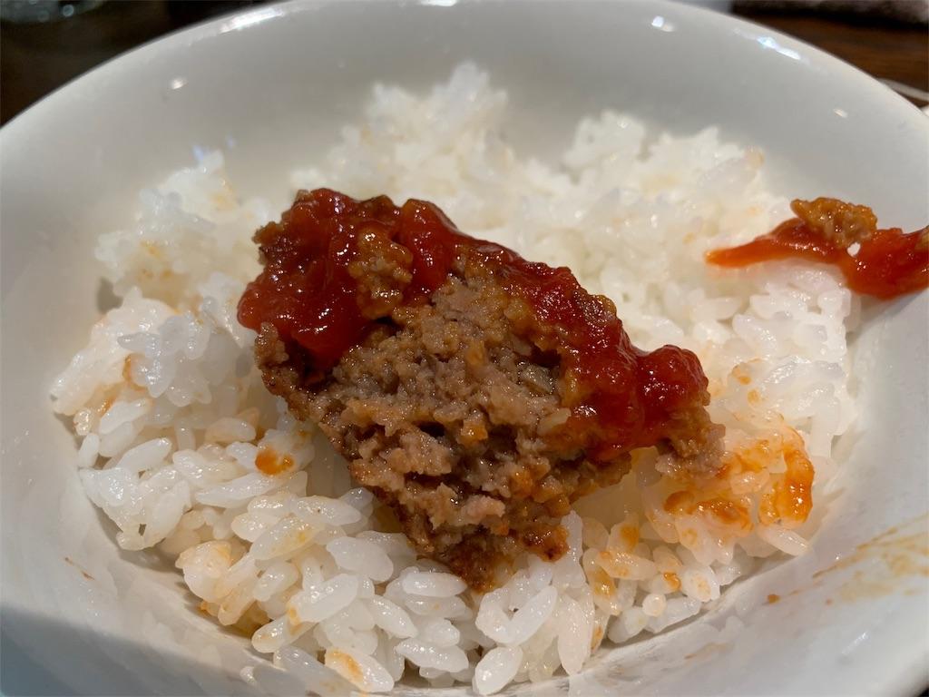 ラフォーレの白ご飯とハンバーグ