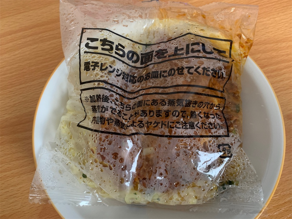 蒙古タンメン中本の汁なし麻辛麺を温めた写真