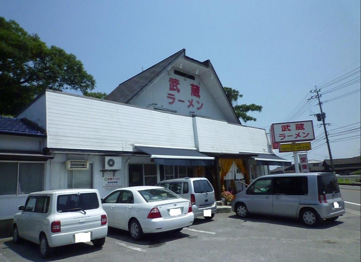 武蔵ラーメンの荒尾店の外観