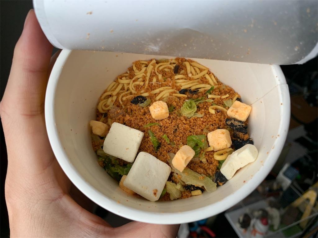 蒙古タンメンカップ麺のチーズの中身