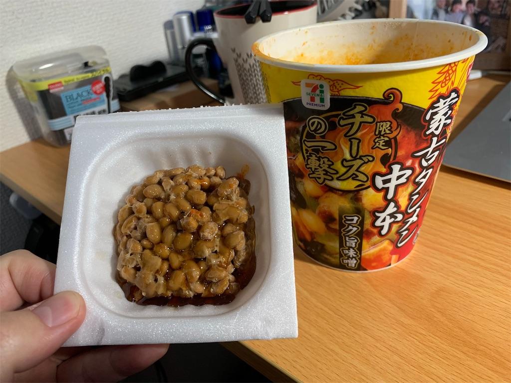 蒙古タンメンカップ麺のチーズと納豆