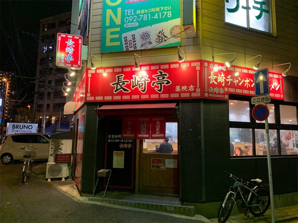 長崎亭のお店の外観