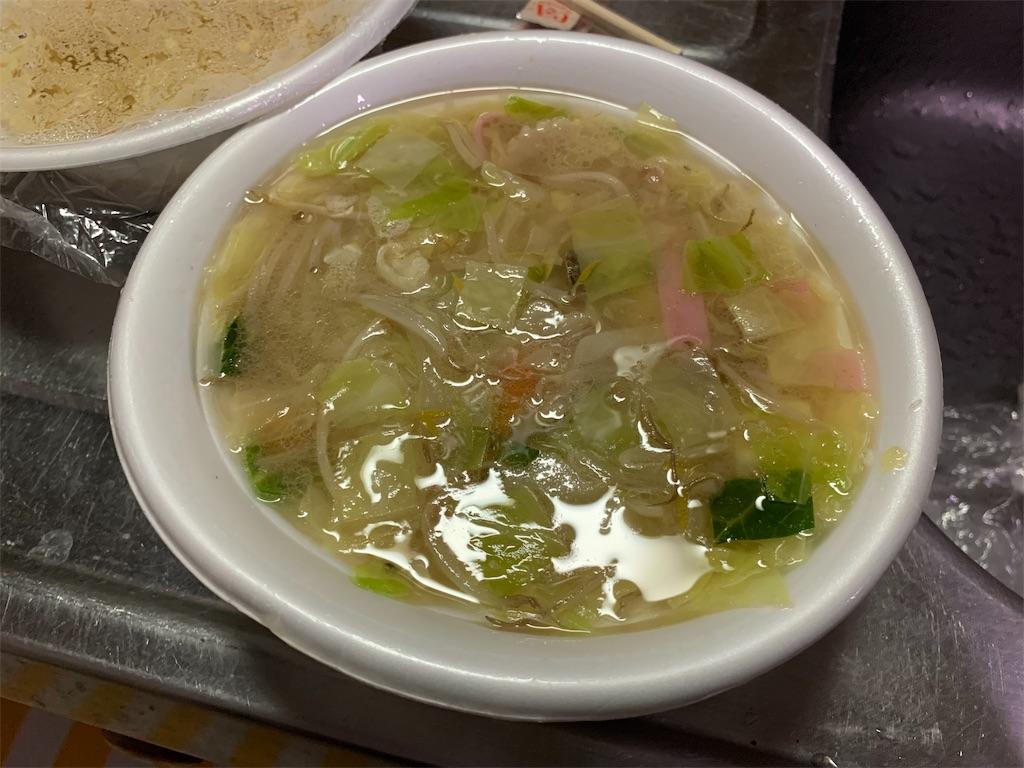 長崎亭の持ち帰りのスープ