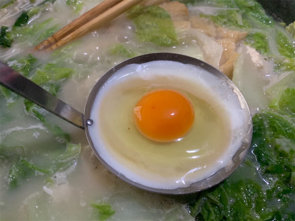 ミツカンごま豆乳鍋と生卵