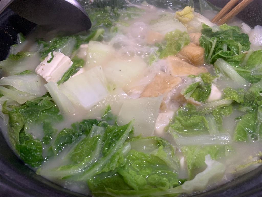 ミツカンごま豆乳鍋の野菜