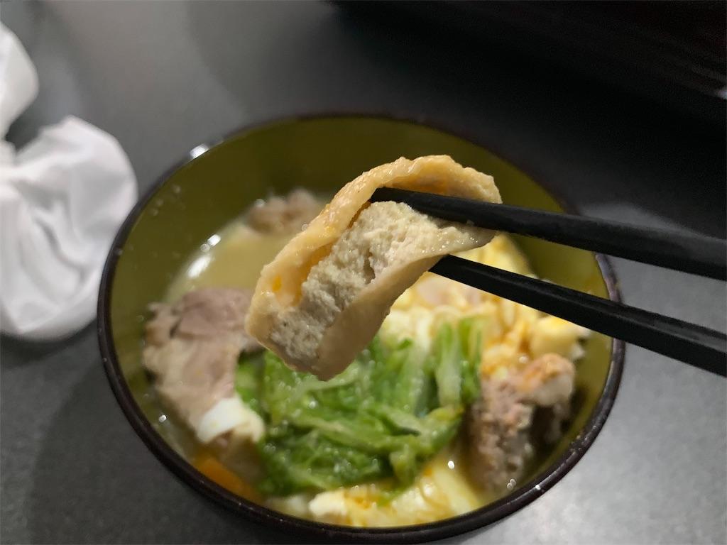 ミツカンごま豆乳鍋と厚揚げ