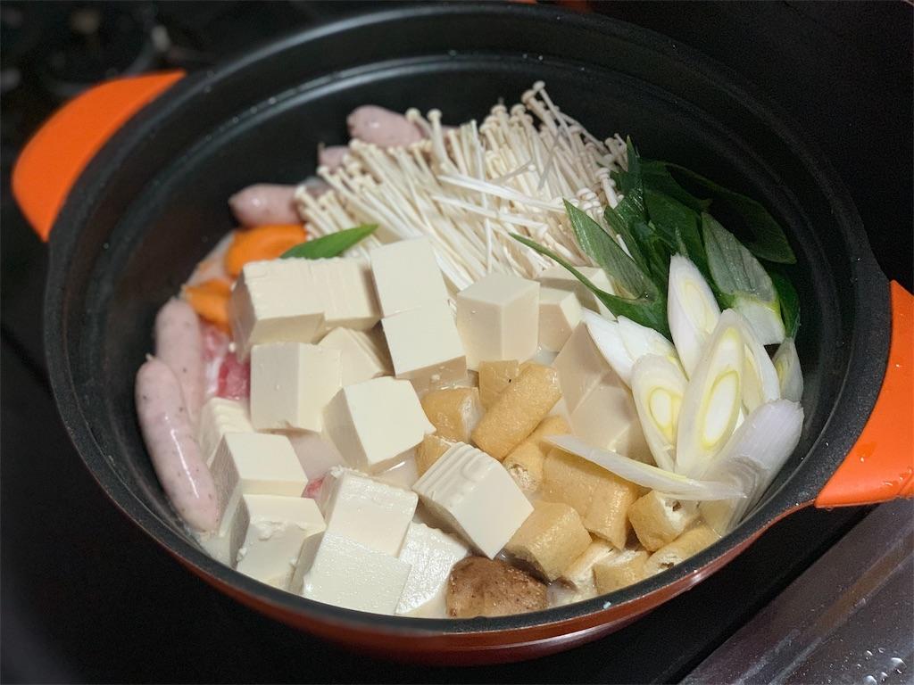 ミツカンごま豆乳鍋を使った鍋料理