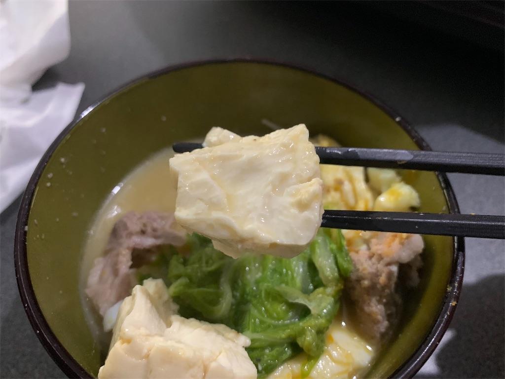 ミツカンごま豆乳鍋と豆腐
