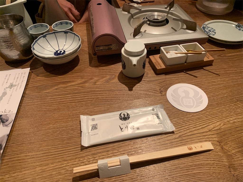 博多水炊き とり田のカウンター席の上
