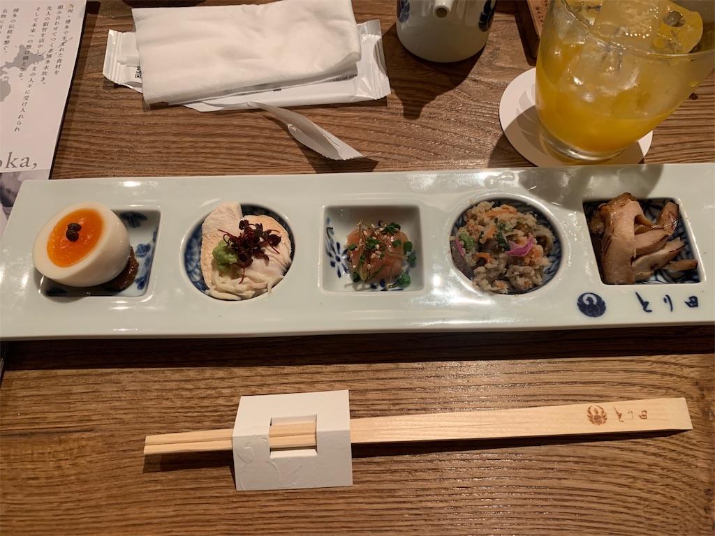博多水炊き とり田の贅沢コース松の前菜