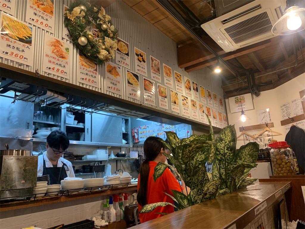 新世界餃子のお店の壁