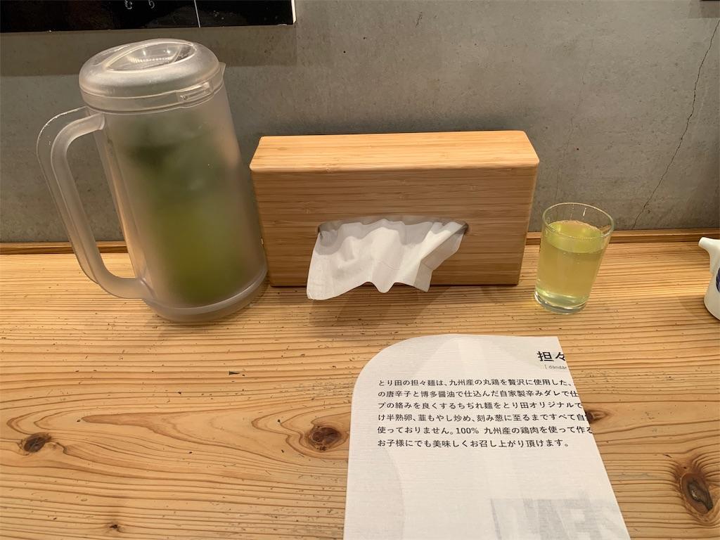 博多坦々麺とり田のカウンター席