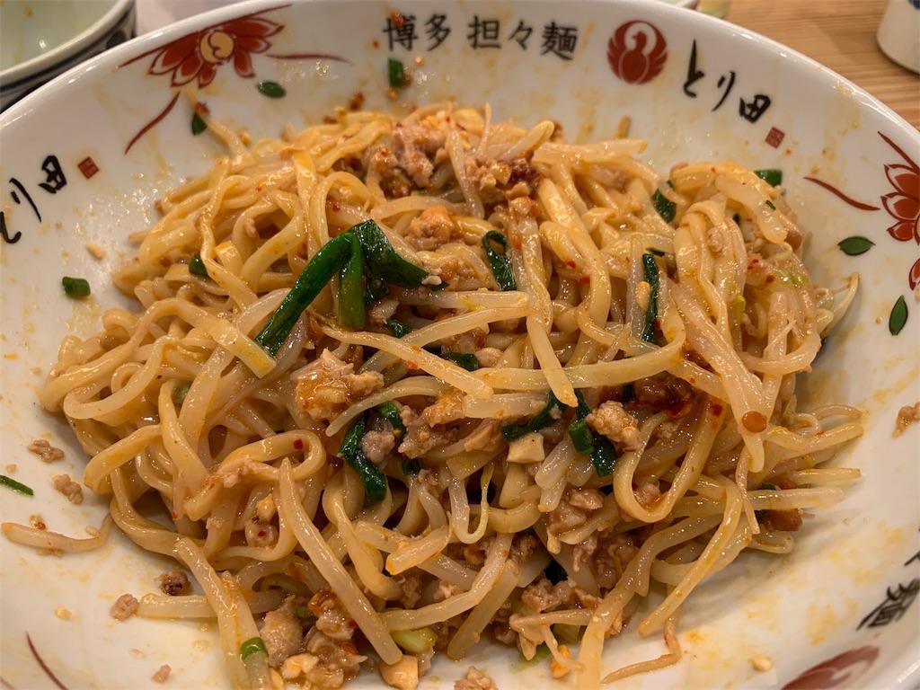 博多坦々麺とり田のかき混ぜた写真