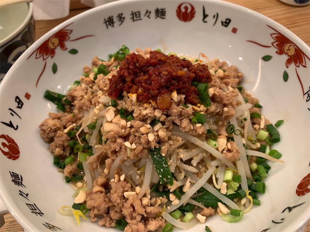博多坦々麺とり田の辛味噌