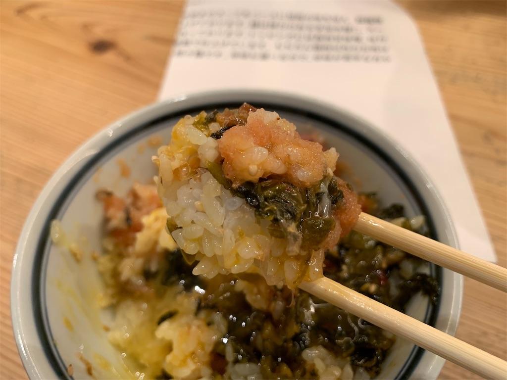 博多坦々麺とり田の博多めんたい丼と卵