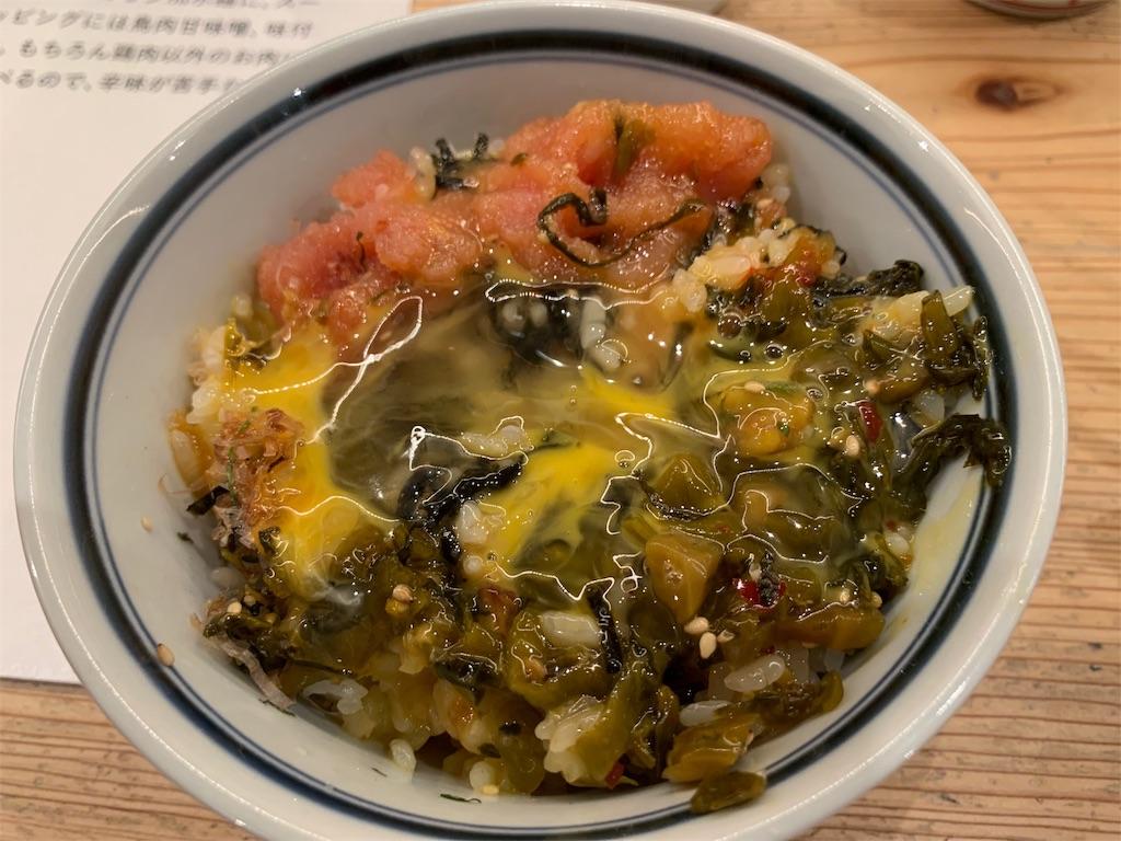 博多坦々麺とり田の博多めんたい丼と生卵
