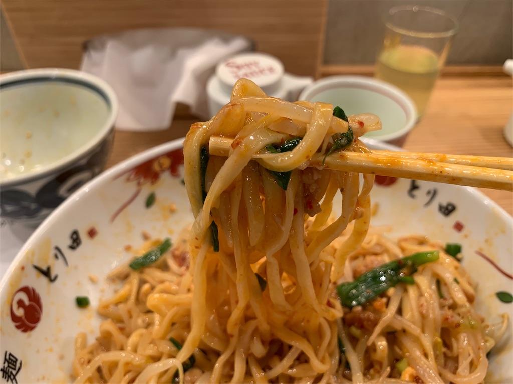 博多坦々麺とり田の麺