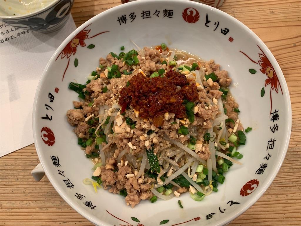 博多坦々麺とり田の汁なし坦々麺