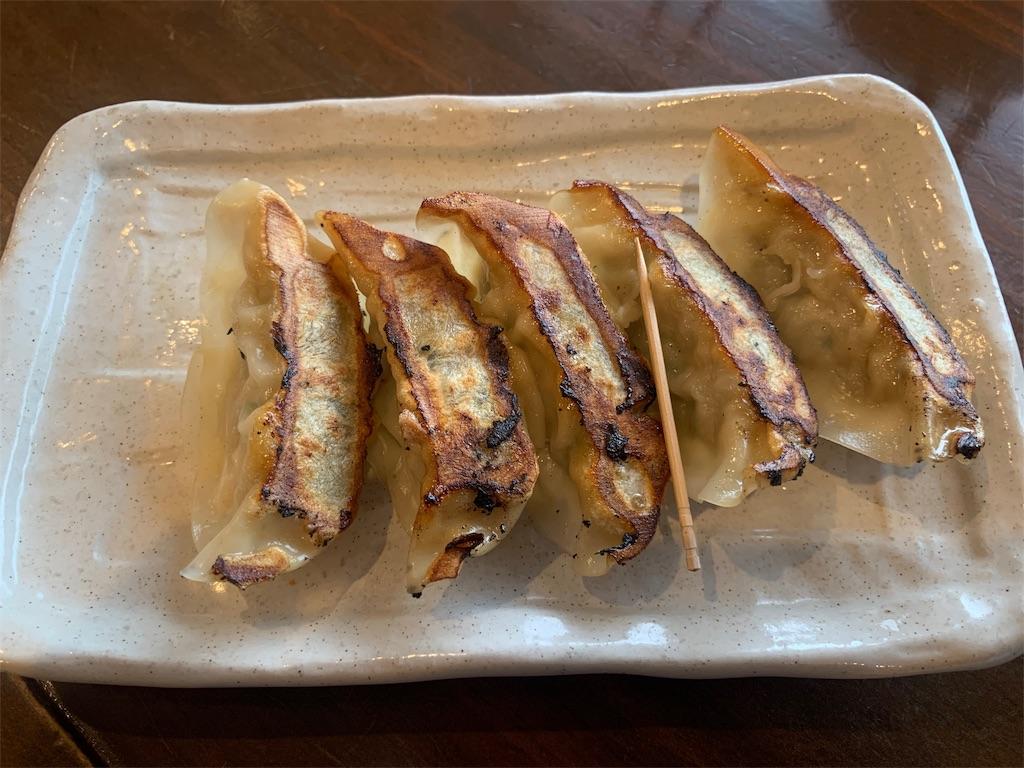 真麺武蔵の黒豚餃子